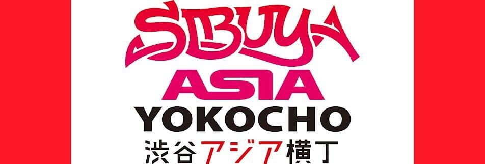 TFC渋谷アジア横丁